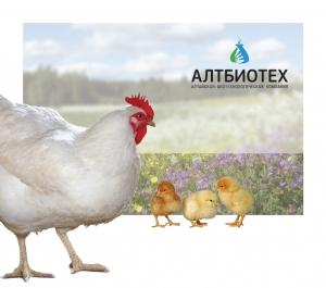 Энзимспорин для птицы